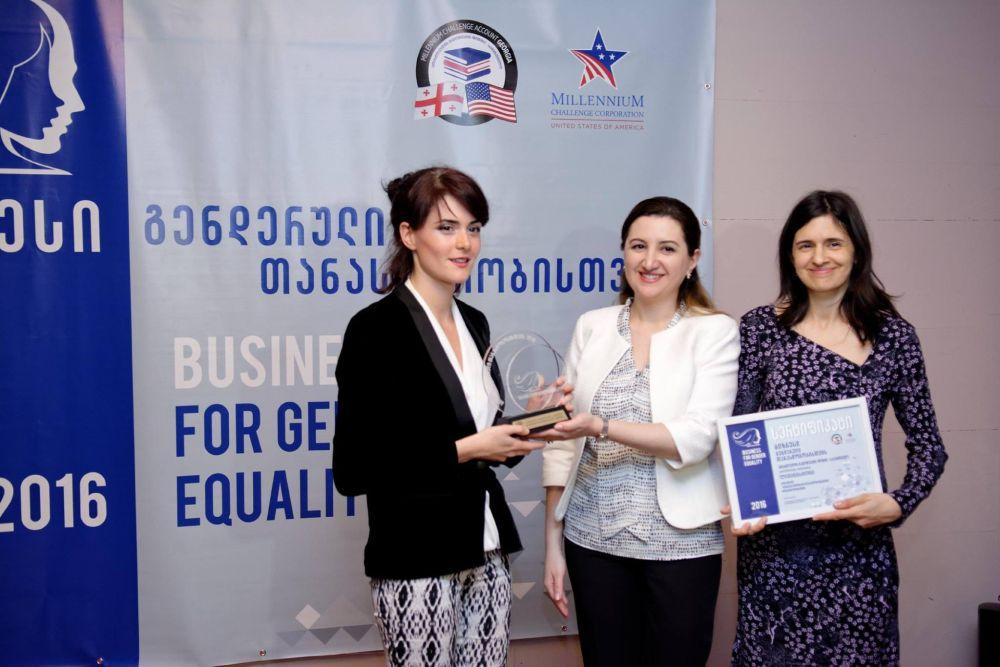 ბიზნესი გენდერული თანასწორობისთვის